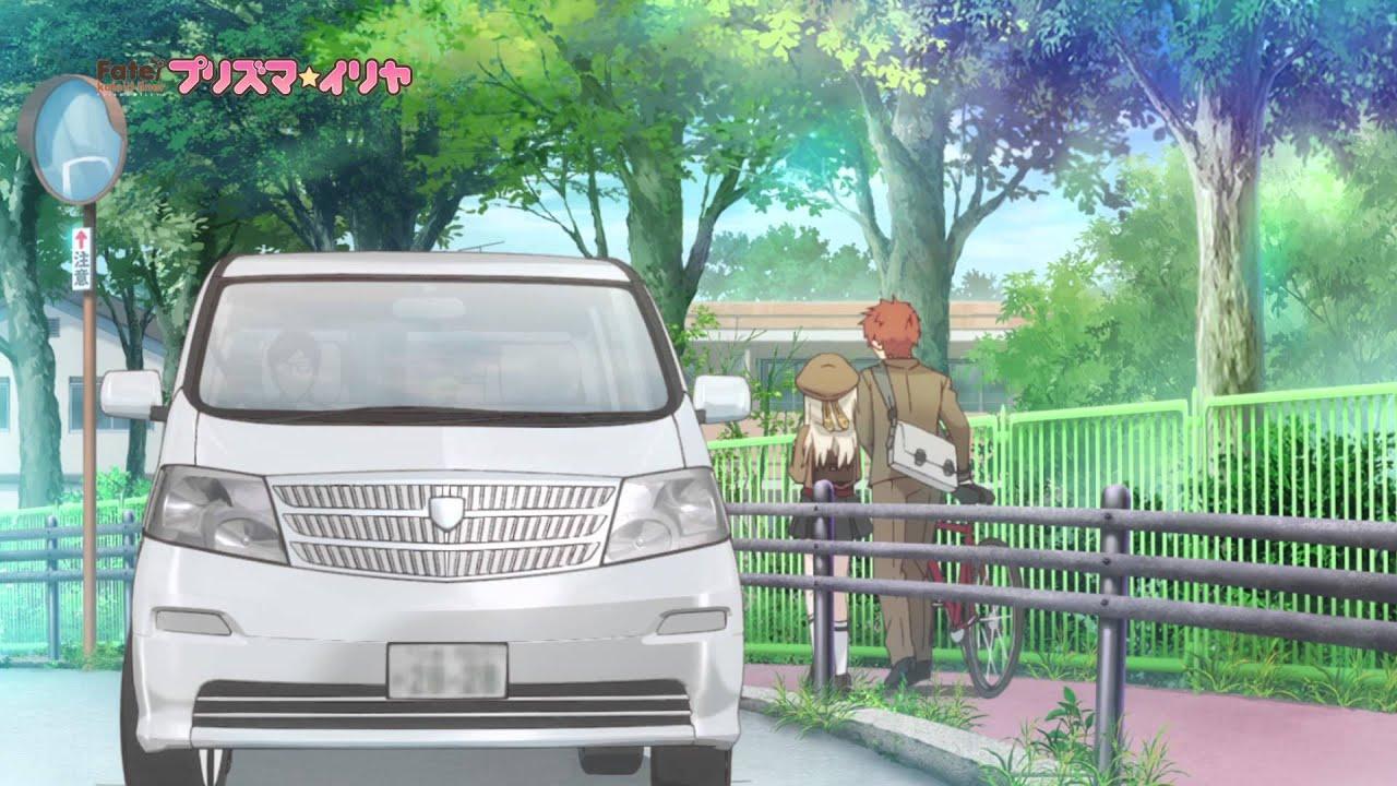 Fate/kaleid liner プリズマ☆イリヤ