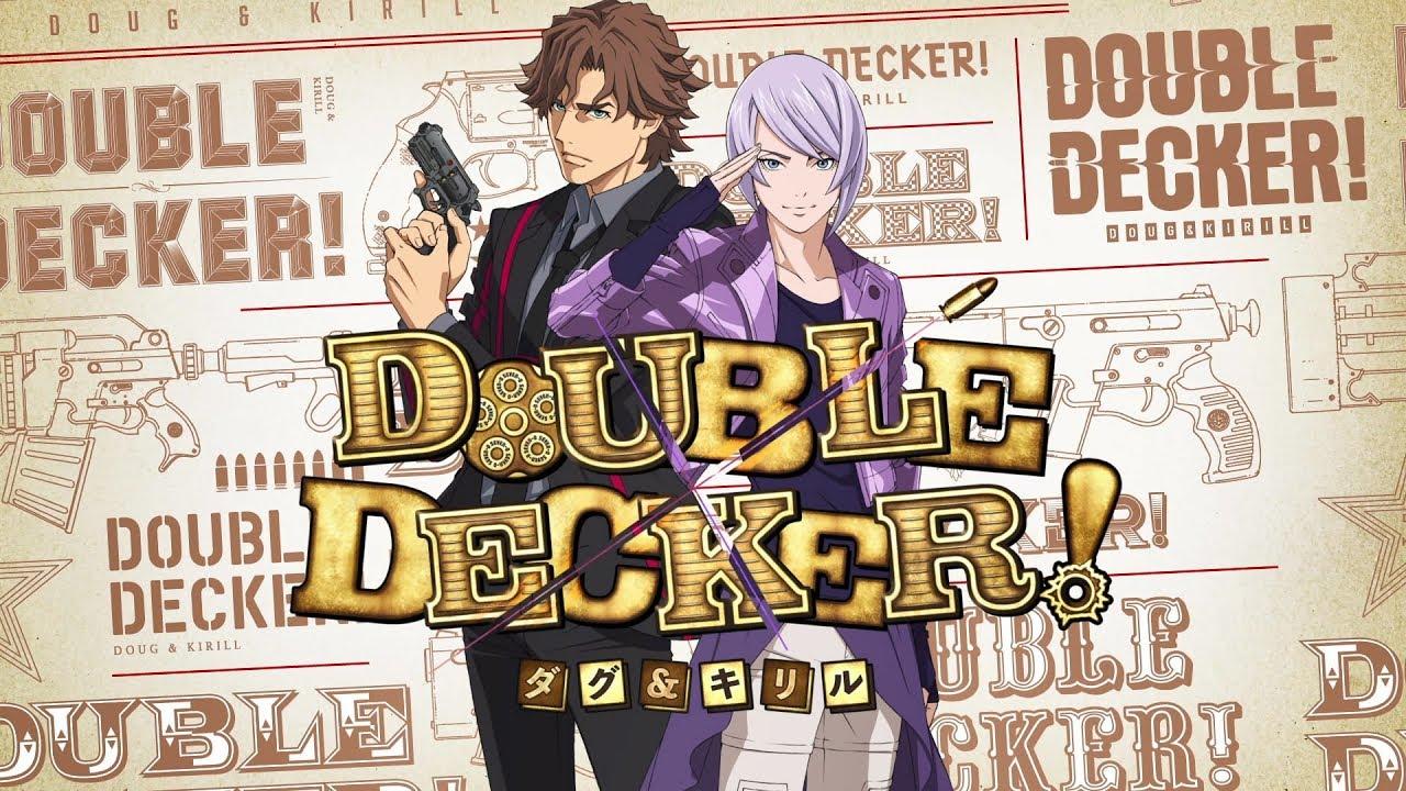 DOUBLE DECKER! ダグ&キリル