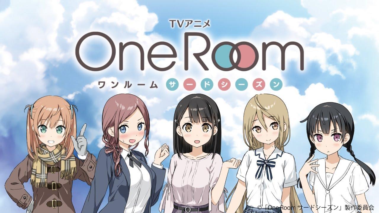One Room サードシーズン