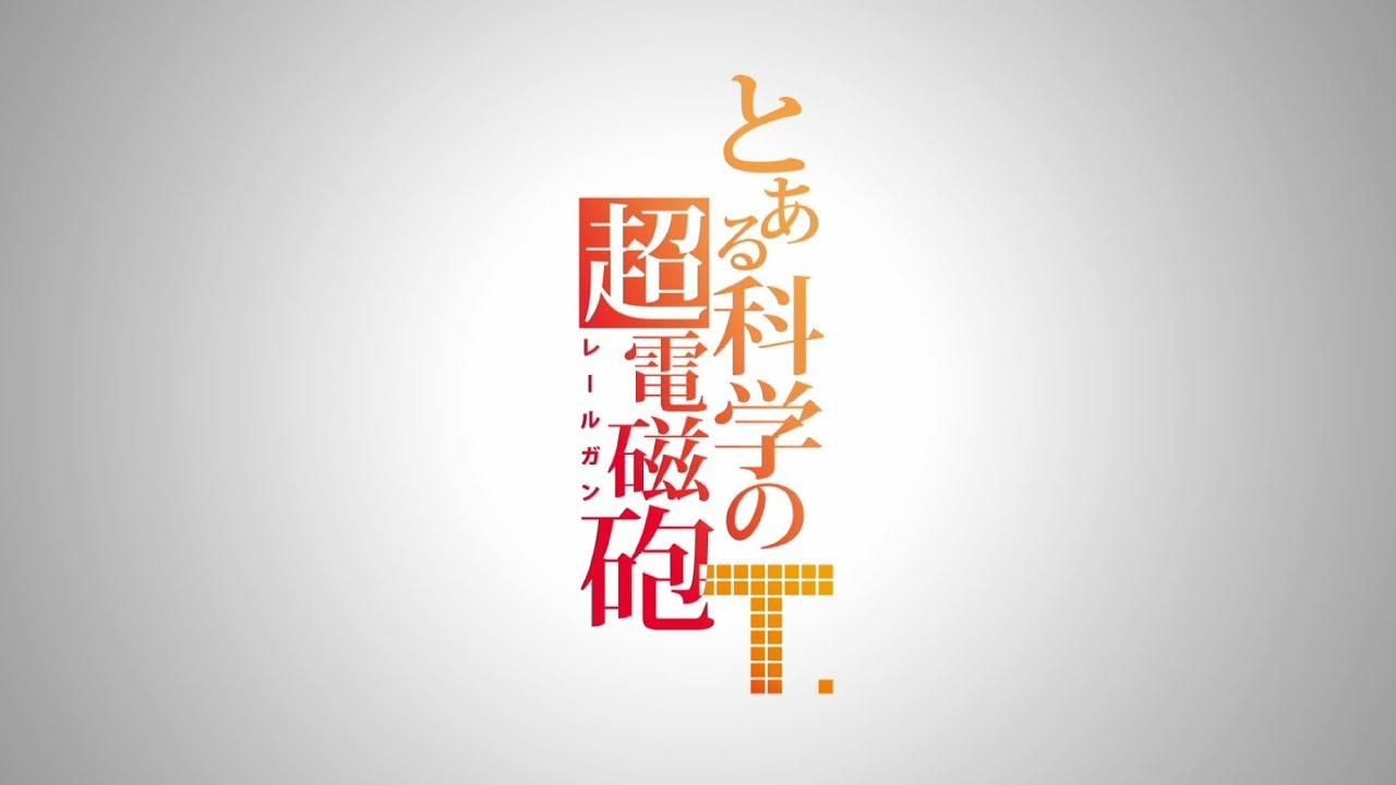 白熊寛嗣の画像 p1_29