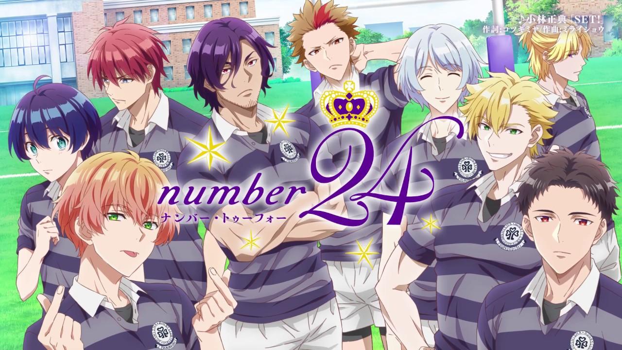 number24(再放送)