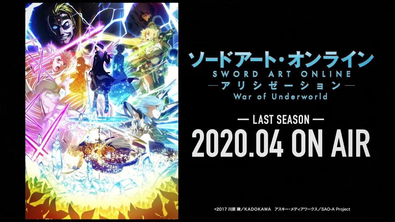 ソードアート・オンライン アリシゼーション War of Underworld 2nd