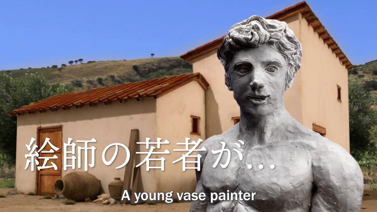 別冊オリンピア・キュクロス