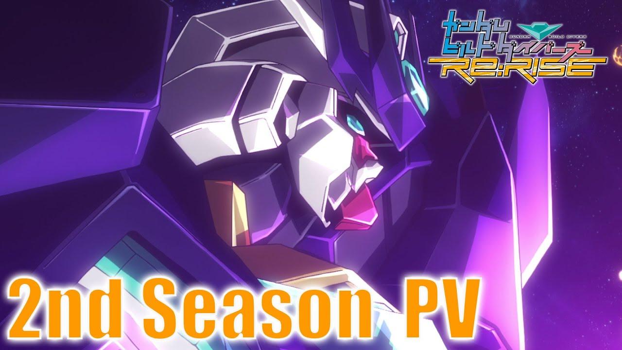 ガンダムビルドダイバーズRe:RISE 2nd Season(放送延期)