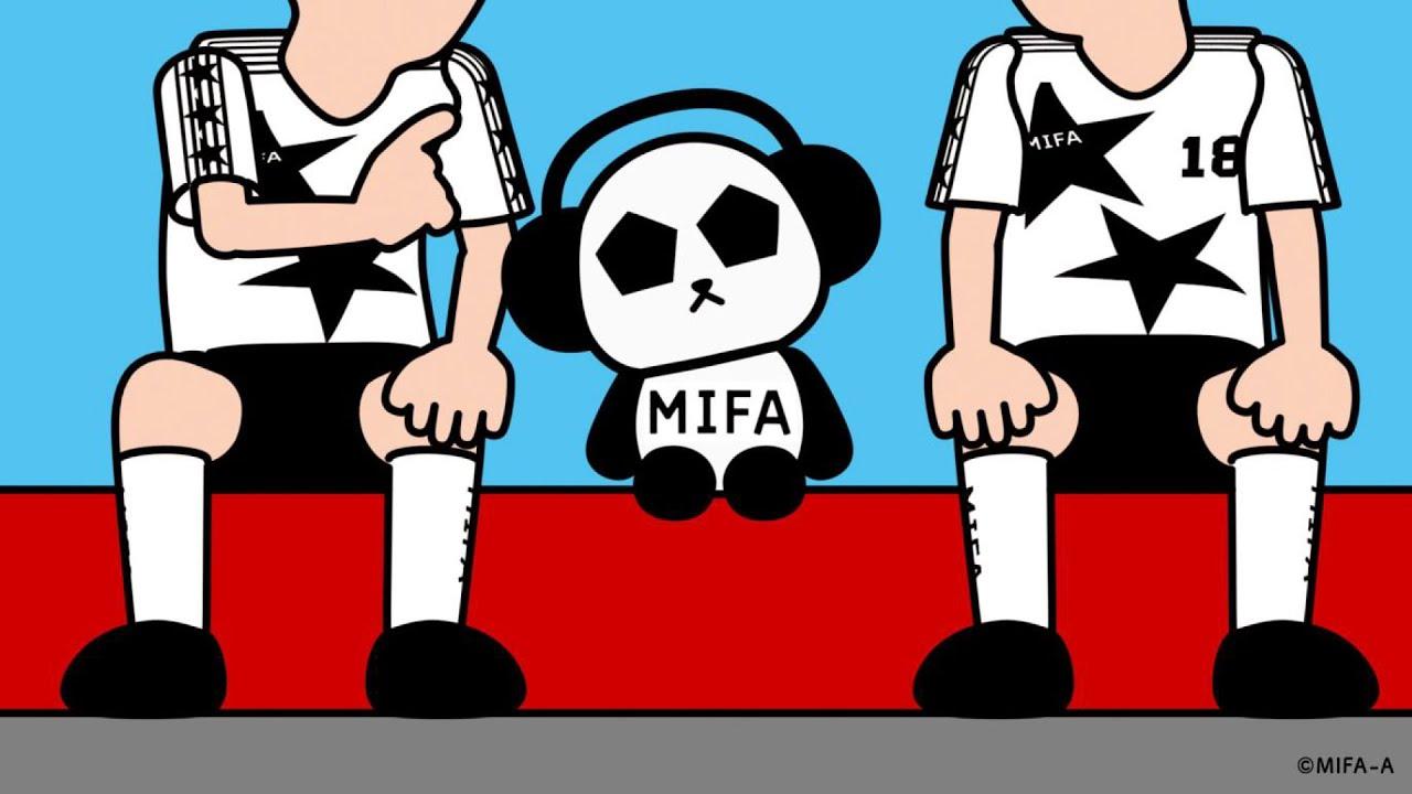 歌うサッカーパンダ ミファンダ