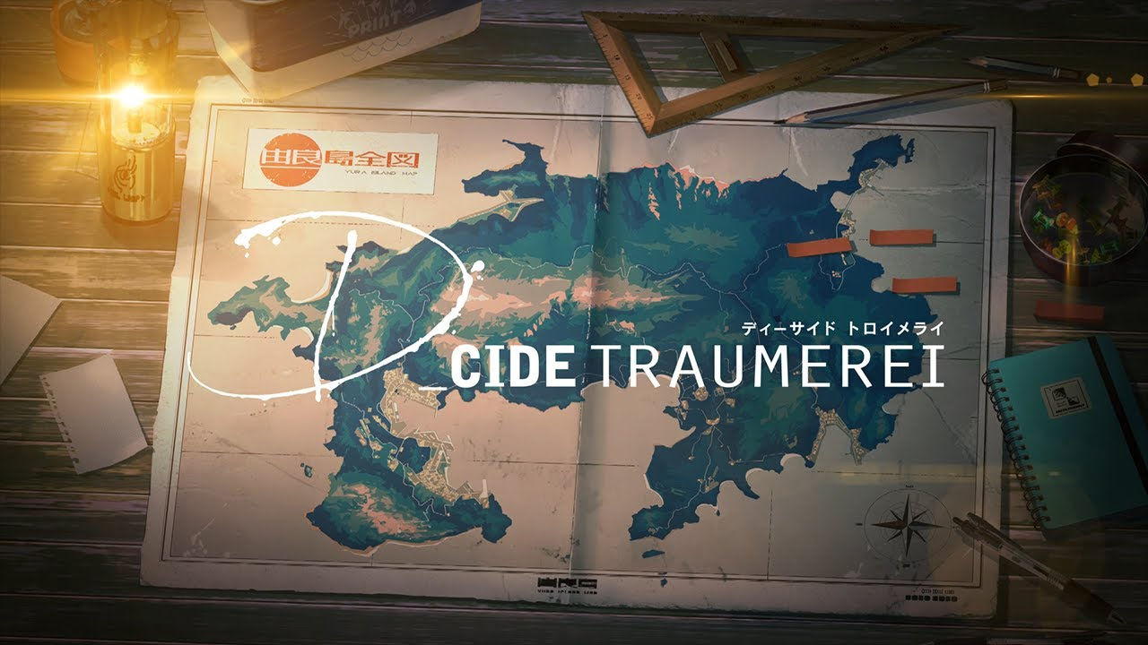 D_CIDE TRAUMEREI THE ANIMATION
