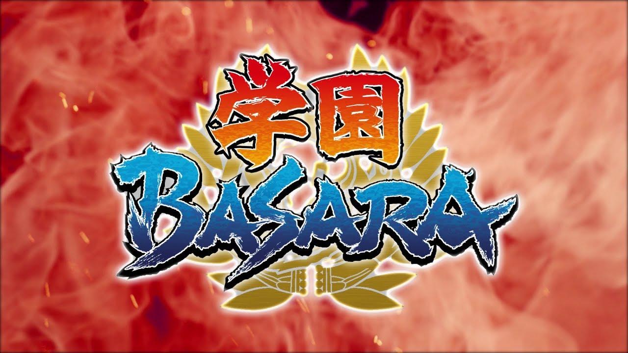 学園BASARA