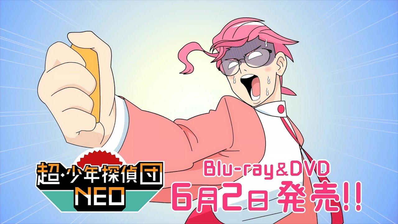 超・少年探偵団NEO