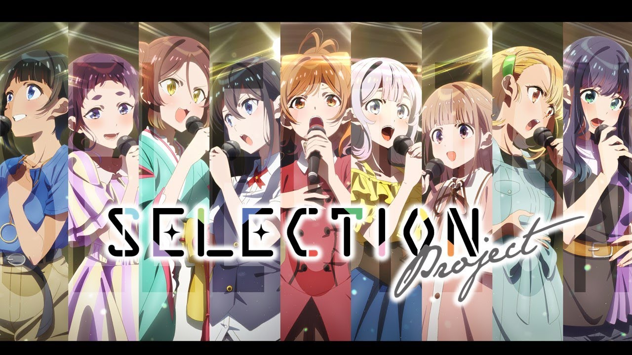 SELECTION PROJECT