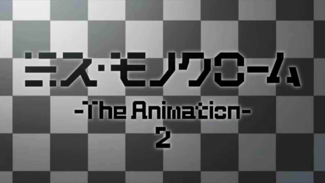 ミス・モノクローム -The Animation- 2