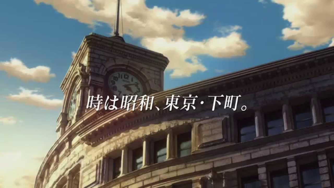 昭和元禄落語心中~助六再び編~ 2期