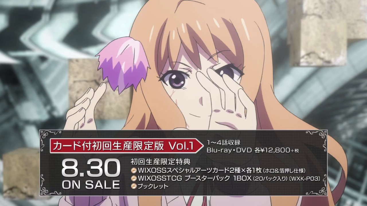 Lostorage incited WIXOSS 第1期