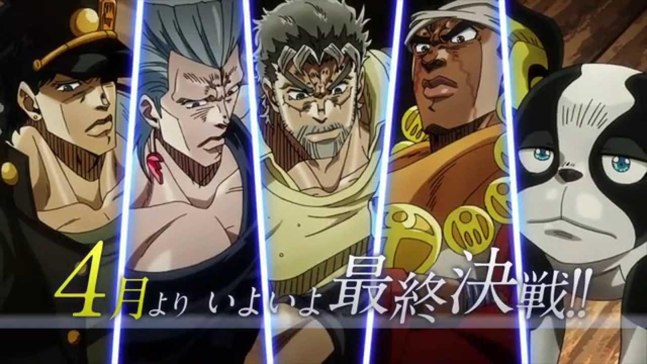 ジョジョの奇妙な冒険 スターダストクルセイダース エジプト編